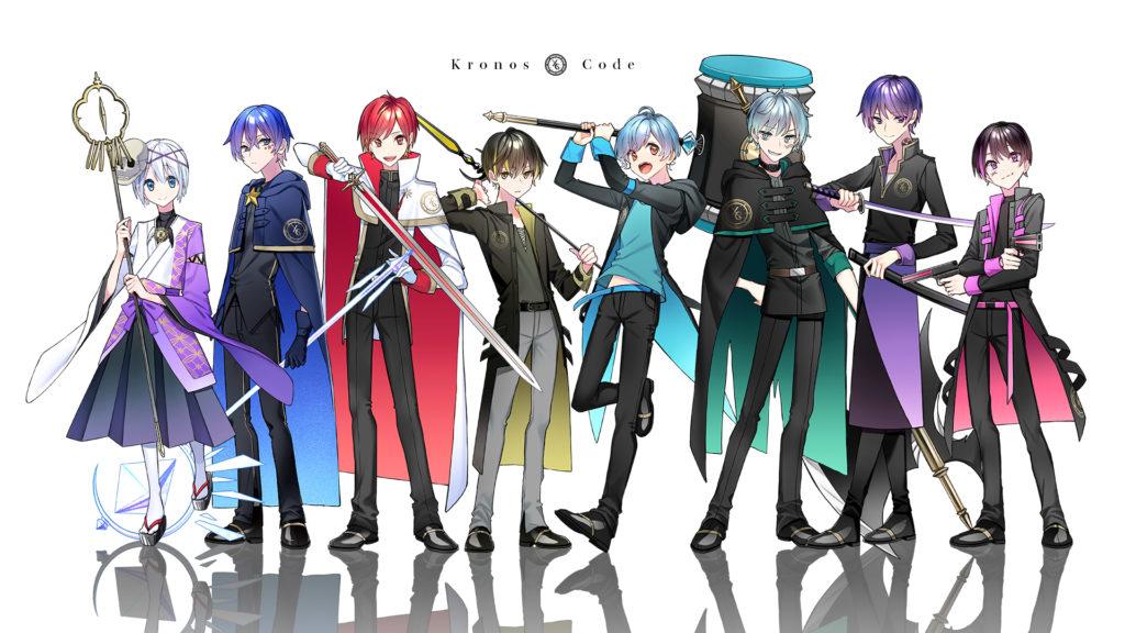Secret Answer / クロノス:コード